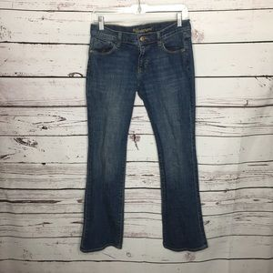 Old navy 4 short the sweetheart jeans